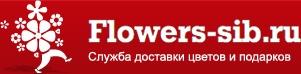 Flowers-sib цветы в Волгодонске