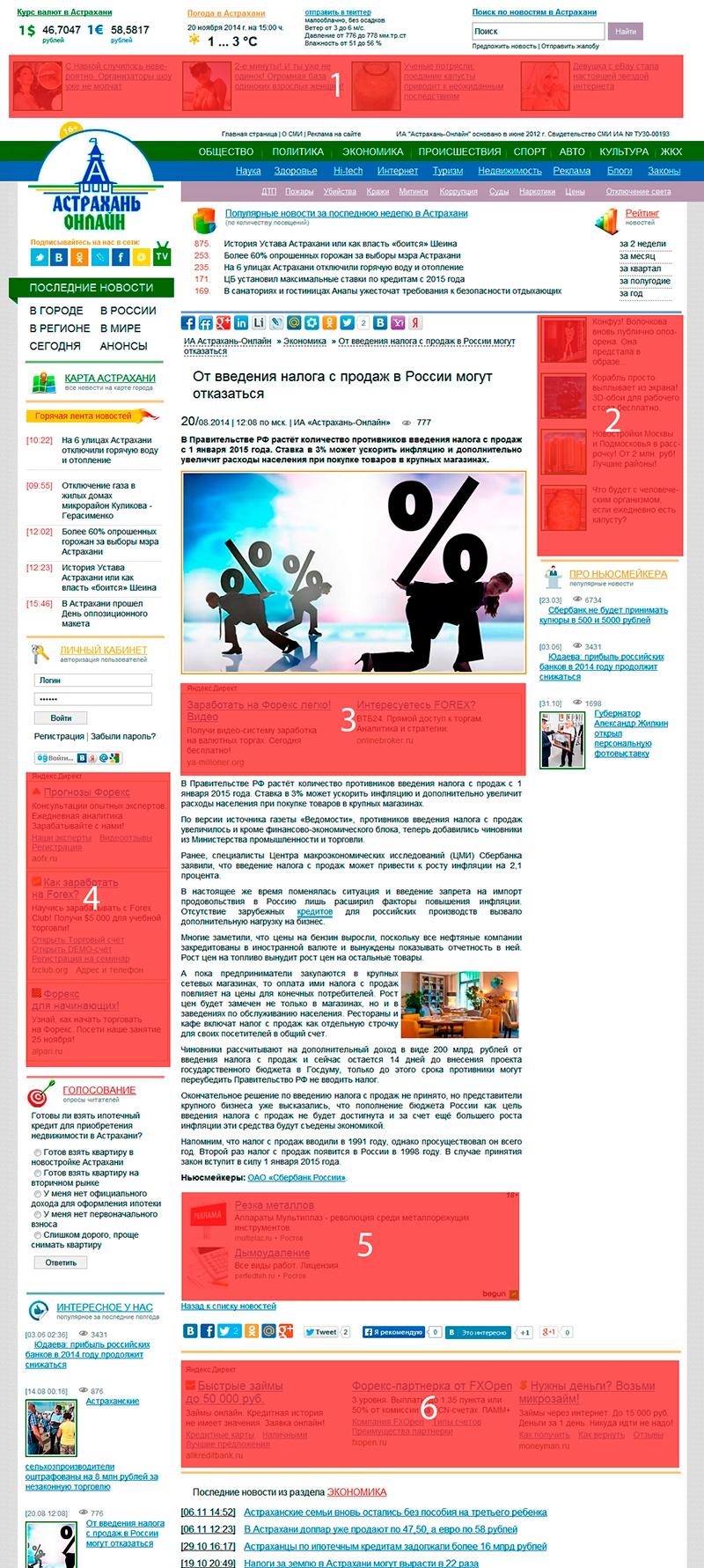 Т-р-a туризм - реклама - интернет рекламировать сайт бесплатно