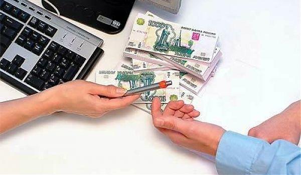 Займы наличными в астрахани срочно деньги займ ярославль