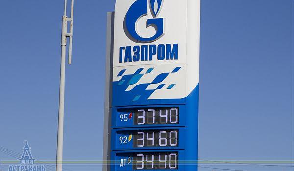 95 бензин цена